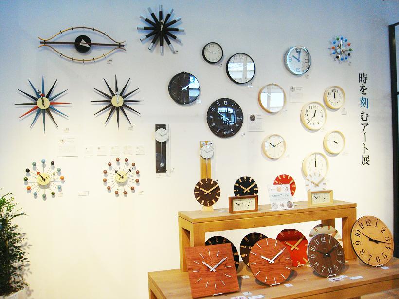 時計大集合!『 時を刻むアート展 』