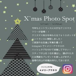 クリスマスPOP最新