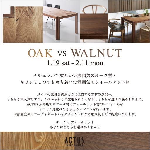 OAK VS WALNUT !?