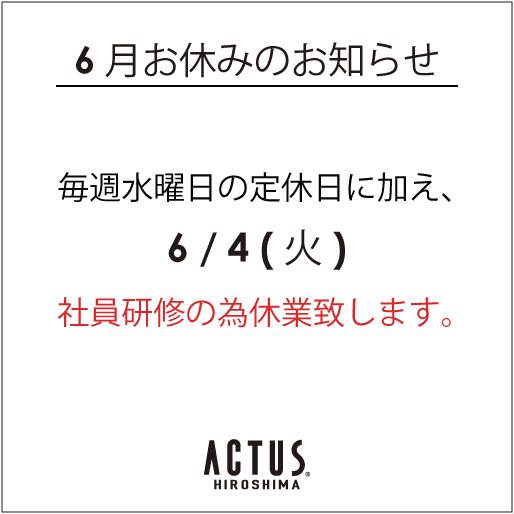 【6月】社員研修18角
