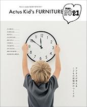 kids2020-21-H1