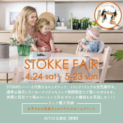 STOKKE-FAIR-POP